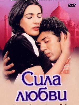 фильм любовь онлайн смотреть онлайн: