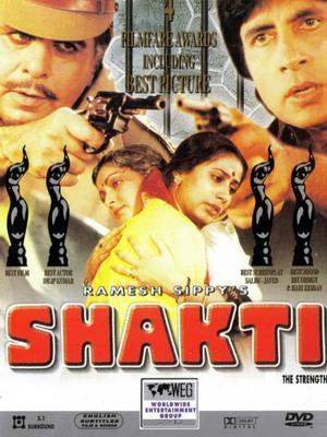 смотреть онлайн на перекрестке судеб индийский фильм