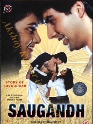 Клятва И Обещание Индийский Фильм