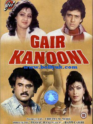 смотреть фильм свадьба индийский фильм: