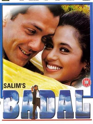 смотреть онлайн бобби (индийский фильм):