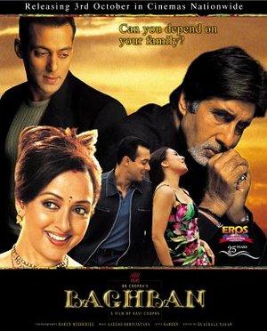 смотреть фильм индийский великолепная семерка онлайн