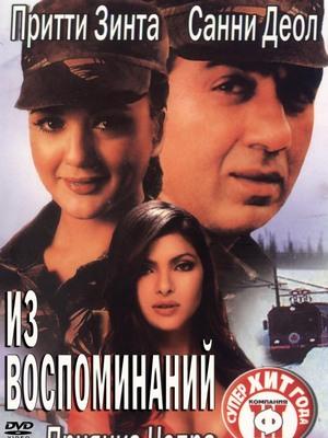 смотреть фильмі онлайн бесплатно индийские: