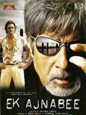 Искушение замужней женщины 2 (2011) индийский фильм