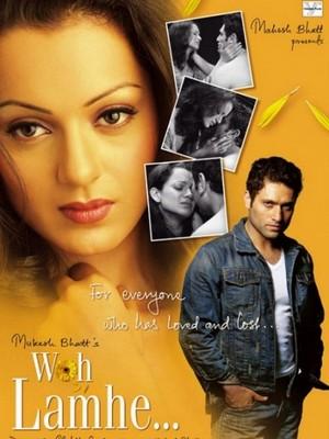 Индиски кино откравены
