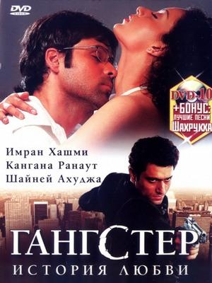 Все Индийские фильмы с Митхуном Чакраборти