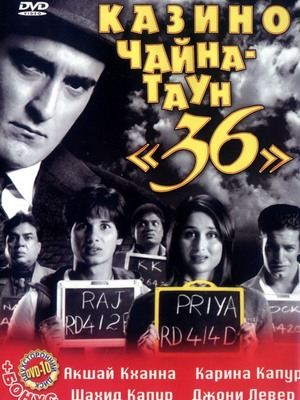 Онлайн индийские фильмы 2010 казино чайна таун 36 играть только на рубли игровые автоматы