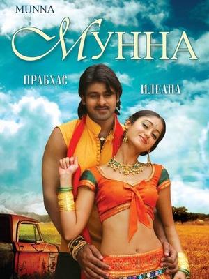 Индийский фильм Вот и Пришла Любовь