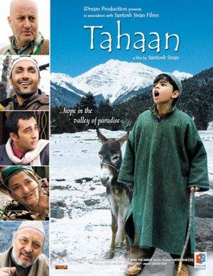 тарзан фильм смотреть 2014