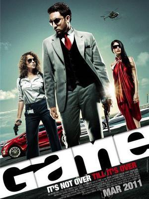 смотреть онлайн бесплатно игра(2011):