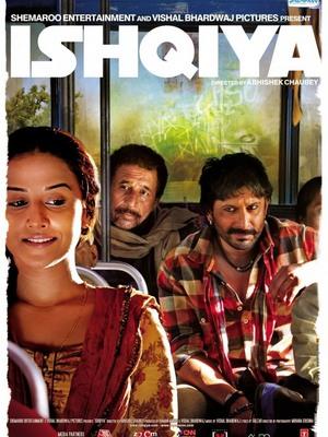 Родная кровь индийский фильм в хорошем качестве смотреть