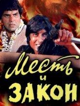 Акшай Кумар - индийский фильм: Месть сына /Barood (1998г