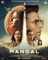 смотреть индийские фильмы 2019 года на русском языке