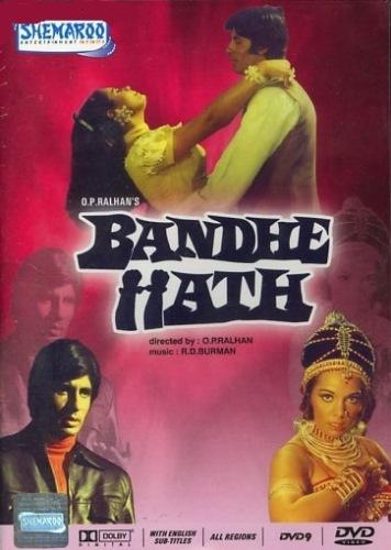 билла индийский фильм 2