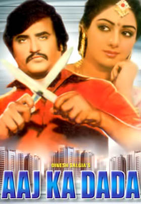 Комедия секс кино индиский