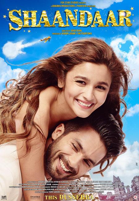 Смотреть онлайн индийские фильм великолепный