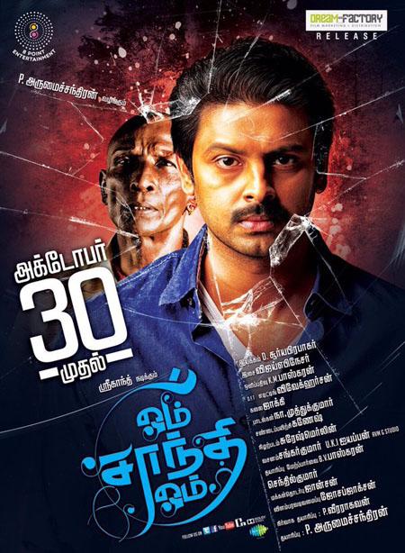 «Индийские Кино Комедия Русским Переводом Акшай Кумар» — 2015