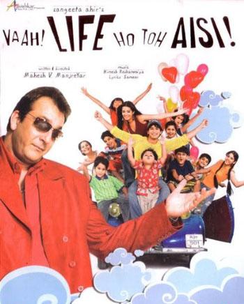 в этой жизни индийский фильм смотреть онлайн на русском