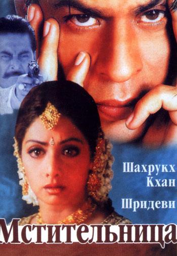 Влюбленные 2015 года индийский фильм смотреть онлайн