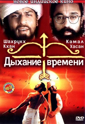 Кадры из фильма смотреть индийский фильм искра 2016 на русском языке