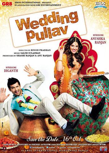 Индийский фильм свадебный плов