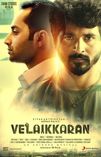 Индийские фильмы триллеры 2018 года